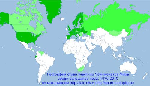 Карта стран-участниц. 1970-2010